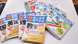 三重県過去問と国立高専過去問イメージ