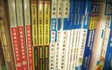 千尋進学塾過去問の写真