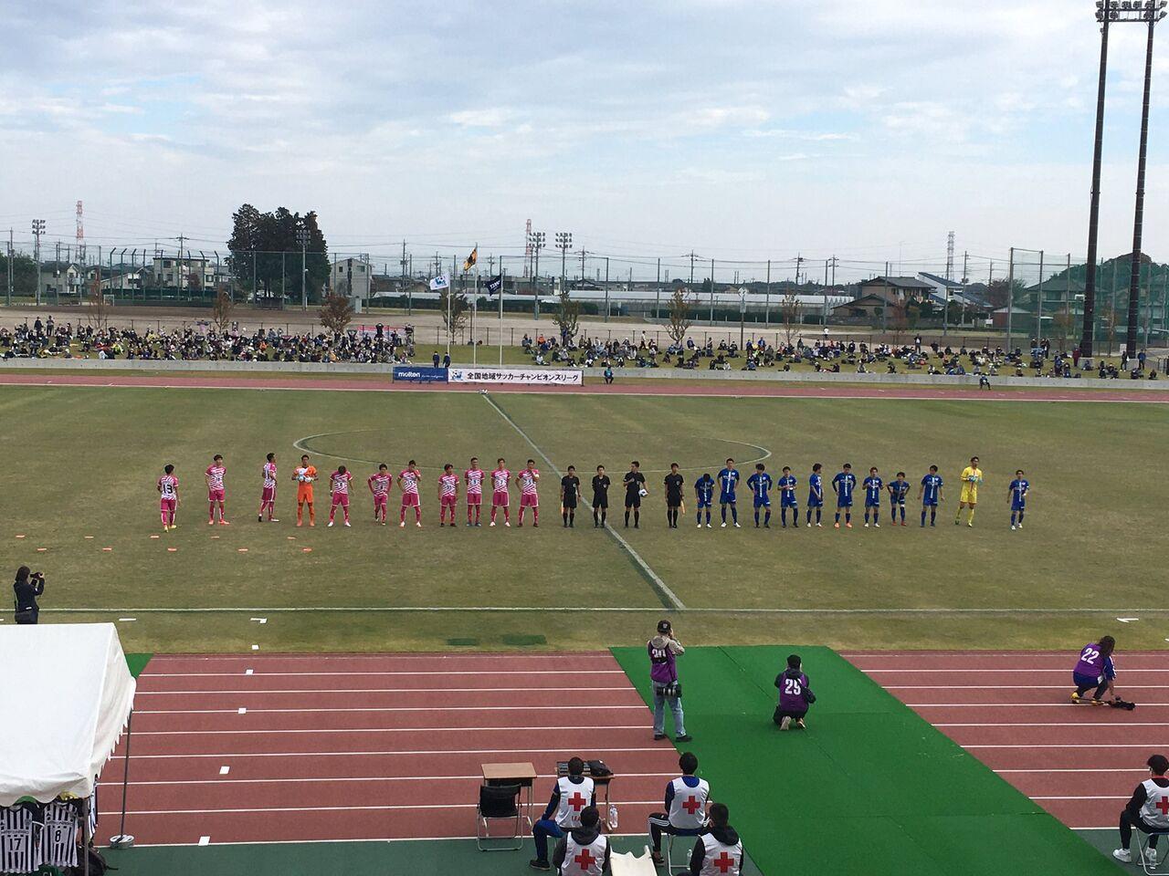 全国地域サッカーチャンピオンズリーグ2020 第2日 : ~ ちひろぐぅ ~