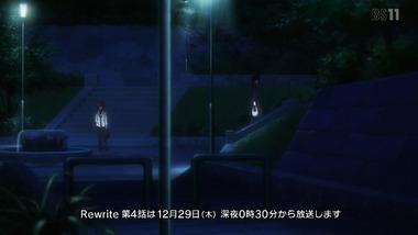 Rewrite 3話 感想 画像13