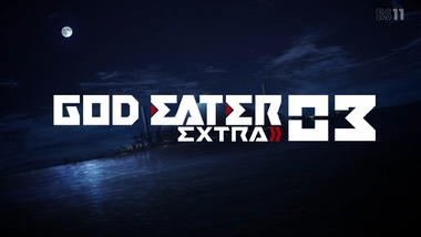 GOD EATER EXTRA 03 感想 画像0