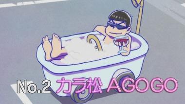 おそ松さん 18話 感想 画像6