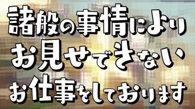 おそ松さん 10話 感想 画像24