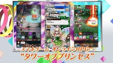 アニゲー☆イレブン 12話 感想 画像4