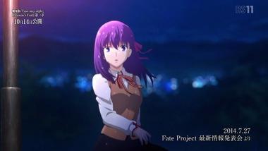 映画『Fate/stay night感想画像0