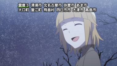 夜ノヤッターマン 画像 感想 実況6