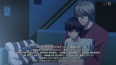SUPER LOVERS 6話 感想 画像13