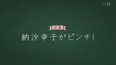 OVA はいふり 感想 画像29