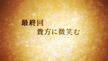 結城友奈は勇者である 感想 実況 画像5