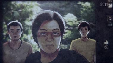 影鰐-KAGEWANI- 1話  感想 画像0