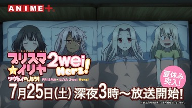 Fatekaleid liner プリズマ☆イリヤ画像2
