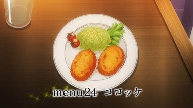 異世界食堂 12話感想画像18