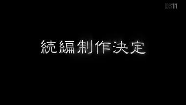 東離劍遊紀 13話 感想 画像29