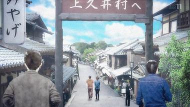 影鰐-KAGEWANI- 11話 感想 画像9