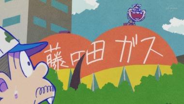 おそ松さん 25話 感想 画像10