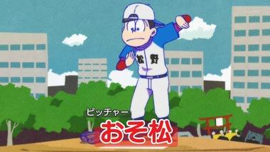 おそ松さん 25話 感想 画像7