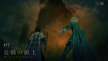 テイルズ オブ ゼスティリア ザ クロス 13話 感想 画像1