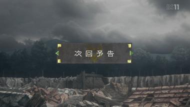 テイルズ オブ ゼスティリア ザ クロス 20話 感想 画像20