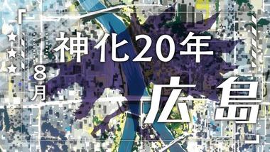 コンクリート・レボルティオ 13話 感想 画像20