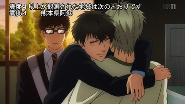 SUPER LOVERS 2話 感想 画像11