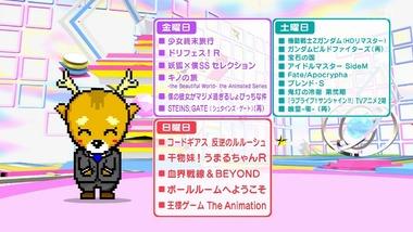 2017年秋アニメ 画像23
