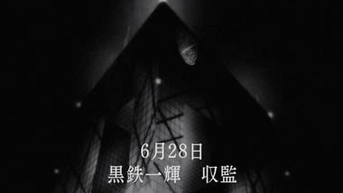 落第騎士の英雄譚 11話 感想 画像10