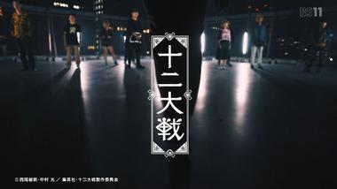 2017年秋アニメ 画像20