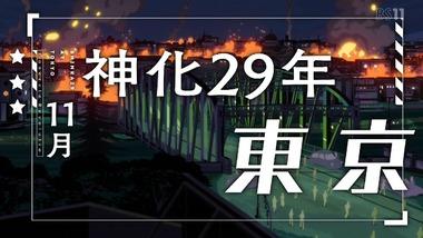 コンクリート・レボルティオ 4話 感想 画像1