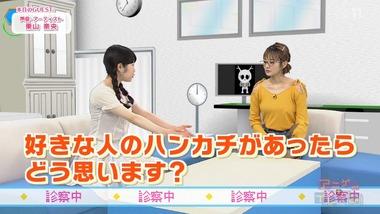 アニゲー☆イレブン! 84話 感想 画像1