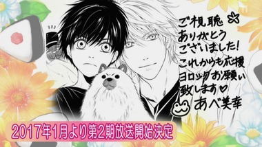 SUPER LOVERS 10話 感想 画像20