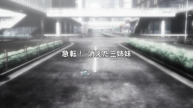 スクールガールストライカーズ 11話 感想 画像29