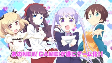 NEW GAME! 6話 感想 画像36
