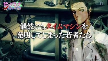 アニゲー☆イレブン! 9話 感想 画像0
