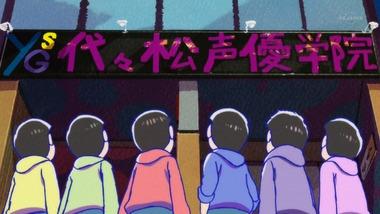 おそ松さん 20話 感想 画像26
