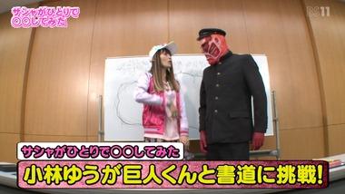 進撃!巨人中学校 12話 感想 画像17