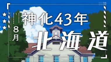コンクリート・レボルティオ 11話 感想 画像11