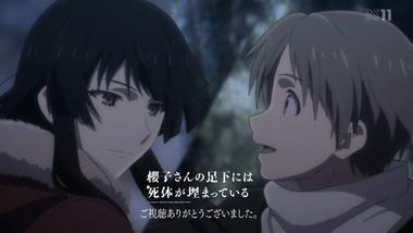 櫻子さんの足下には死体が埋まっている 12話 感想 画像21