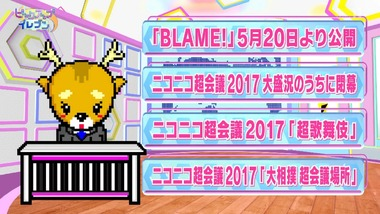 アニゲー☆イレブン! 84話 感想 画像2
