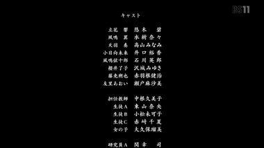 戦姫絶唱シンフォギア 1話 感想 画像20