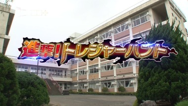 進撃!巨人中学校 13話 感想 画像11