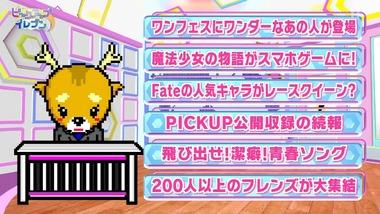 アニゲー☆イレブン! 97話感想画像1