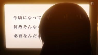 櫻子さんの足下には死体が埋まっている 7話 感想 画像20