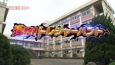 進撃!巨人中学校 11話 感想 画像28