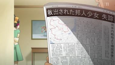 戦姫絶唱シンフォギア 1話 感想 画像2