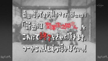 おそ松さん 19話 感想 画像1