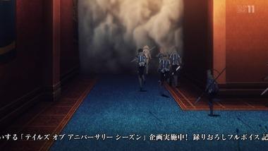 テイルズ オブ ゼスティリア 21話 感想 画像6