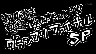 ユーリ!!! 10話 感想 画像29