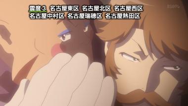夜ノヤッターマン 画像 感想 実況4