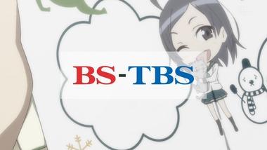 BS-TBS 画像