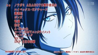 ノラガミ ARAGOTO 10話 感想 画像1